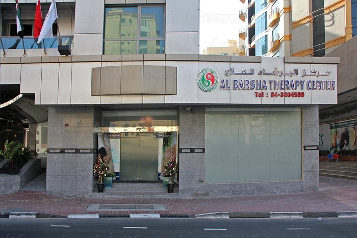 Parlors Services Dubai Massage