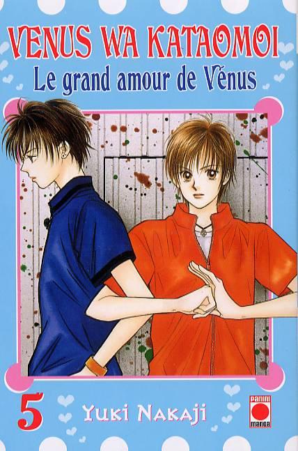 Amour Trouvez Le Grand