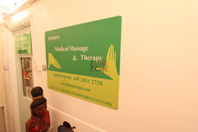 Newterritories Thai Massage