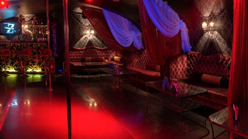 Showe Saint Strip Club Rhino Petersburg Bar