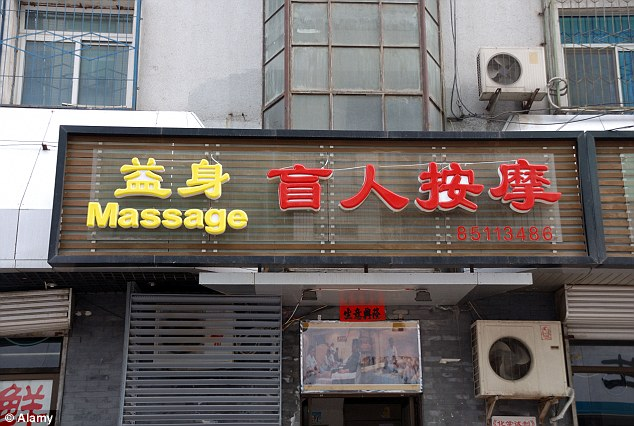 Kapriz Salon Bond Parlors Massage Beijing