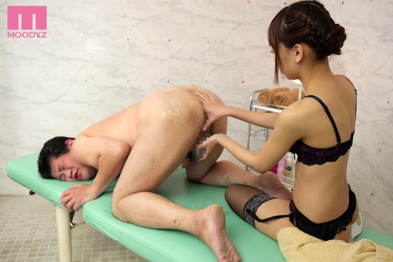 Parlors Cinderella Massage Tokyo De Esthe Gotanda
