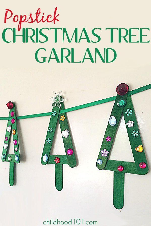 To Have Fun Garland Looking