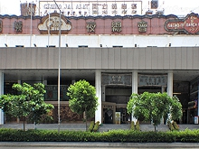 Ricooo Hotel Kuala Massage Cititel Spa World Lumpur In Parlors New