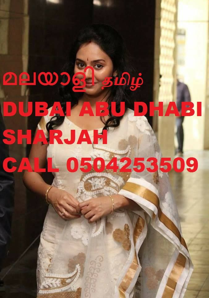 Lady Guy Sharjah Seeking