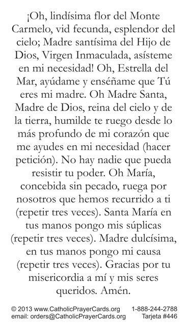 Gigi Atheist Lady Spanish Free